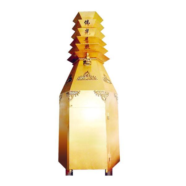 藏式火化机